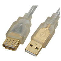 3m - USB 2.0 A-A M-M Extention Cable